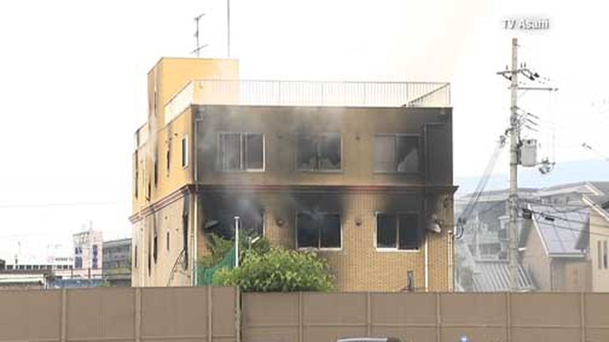 Twenty-three people are feared dead after a suspected arson attack at a Kyoto animation studio. (Source: TV Asahi/CNN)